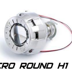 Биксеноновая линза Optimа Micro Round 1.8' H1, модуль под лампу H1 1.8 дюйма (бленда круглая R без АГ) 1