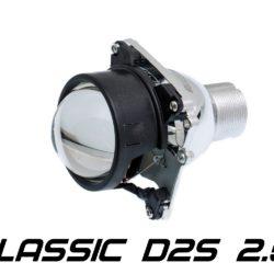 "Биксеноновая линза Optima Classic 2.5"" D2S, модуль под лампу D2S 2.5 дюйма без бленды 1"