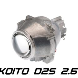 """Биксеноновая линза Koito FX-R 2.5"""" D2S, модуль под лампу D2S 3.0 дюйма без бленды 4"""