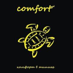 Comfortmat